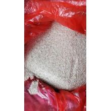 镁质散装料镁砂等
