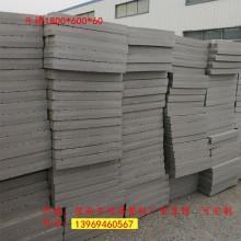挤塑板b1级 屋顶  济宁挤塑板b1级阻燃