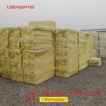 山东任城B1级保温板   2cm20mm外墙挤塑板保温