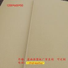 滕州B1级保温板2公分  b2级保温板墙体挤塑板保温