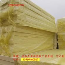 滕州3cm墙体挤塑板保温  B2级保温板3公分
