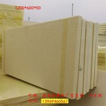台儿庄B2级挤塑板  50厚墙体挤塑板保温板