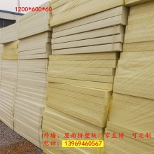 济宁隔热泡沫板5cm   外墙挤塑板保温隔热50厚