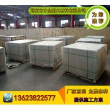 中企二级高铝砖LZ-75单重4.5kg,可定制异型砖,浇注料,厂家直销有现货。