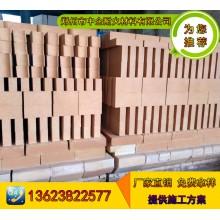 中企轻质粘土保温砖, QZ-0.8有现货,可定制,品质保障。