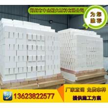 中企莫来石保温砖JZ-23,可可定制异型砖,浇注料,厂家直销。