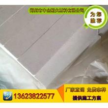 郑州中企莫来石轻质保温砖,可定制异型砖,浇注料,厂家直销。