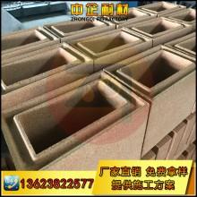 高铝异型砖,碳素窑专用,厂家直销高铝砖,粘土砖,浇注料。