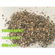 厂家供应耐火材料铝矾土|防火涂料用铝矾土粉|铝矾土原矿