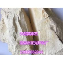 (球铁、灰铁)消失模铸造涂料专用铝矾土