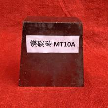 河南耐火砖厂家直销 镁碳砖 MT10/14/18镁碳砖