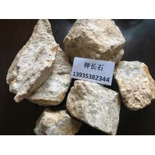 钾长石|长石|供应陶瓷原料专用钾长石粉