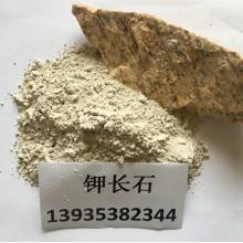 钾长石-钾长石颗粒-钾长石粉-阳泉市正光炉料厂