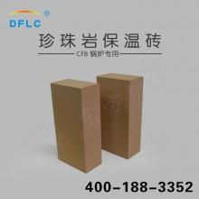 东方炉衬耐材 珍珠岩耐火耐磨保温砖 耐火砖生产厂家