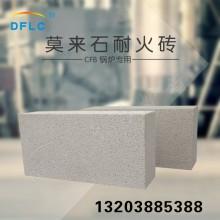 高强高铝 莫来石聚轻砖耐侵蚀 耐磨耐火砖新密耐火材料厂家直销