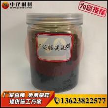 厂家直销不沾铝浇注料 生产优质产品浇注料,耐火砖,各种窑炉用砖