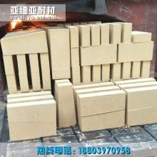 河南厂家直销 高铝砖 粘土砖 轻质砖 浇注料
