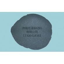 98工业硅粉专业生产厂家