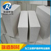 莫来石聚氢隔热砖JM-23