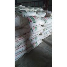 新密铝酸盐水泥生产厂家,优质耐火水泥,高温耐火沙,浇注料批发