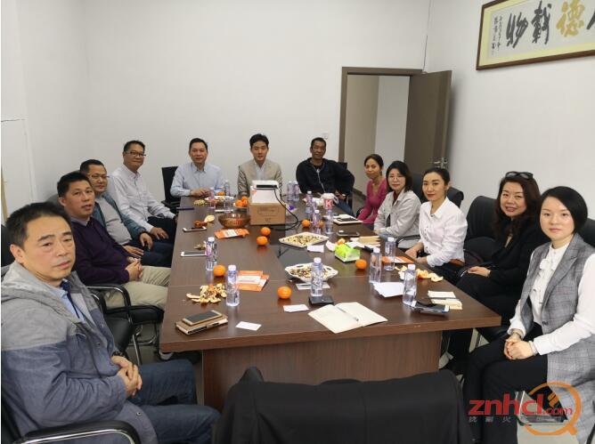 中印两国陶瓷行业联谊会