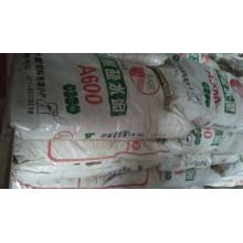 铝酸钙粉.高铝水泥.高温浇注料,高温耐火沙