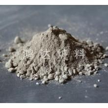 鸿达专业生产炉窑浇注料二十几年