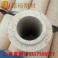流钢砖-高铝流钢砖-耐火汤道砖