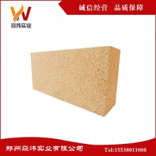 三级高铝砖 厂家直销粘土砖 高铝砖 一级二级三级耐火砖