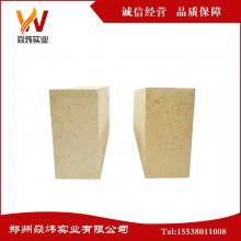 二级高铝砖 耐火材料厂家直销 高铝砖 粘土砖 浇注料可定制