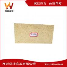 厂家直销一级高铝砖 75铝含量 耐高温 t3 t38 各种型号耐火砖