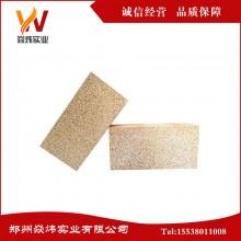 高铝聚轻砖 保温砖 粘土砖 高铝砖 可定制异型砖  浇注料