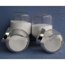 涂料专用纳米氧化铝 防腐 耐高温 增硬剂