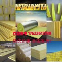 工业专用硅酸铝板现货现发