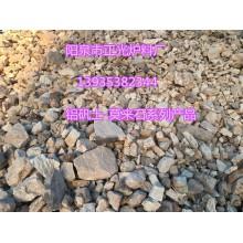 铝矾土100-300目 细粉工业级用耐火材料铝矾土 含量85 75 65