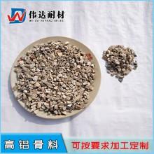 高铝骨料 50含量高铝矾土熟料 锅炉用骨料 河南厂家