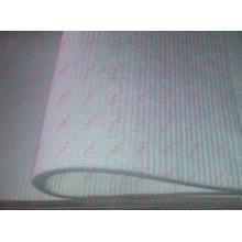马福特克毯多晶纤维