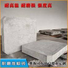 耐磨推板砖 伟达耐材推板砖厂家 支持定制 推板窑用承载砖