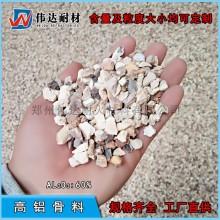 氧化铝含量60高铝骨料 煅烧铝矾土熟料 伟达耐材厂家