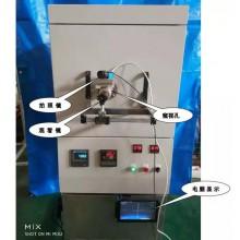 苏州菲力思特厂家生产可观测和记录高温试验电炉