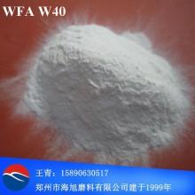 高纯Al2O3白刚玉微粉W28