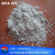 高纯环保陶瓷分离膜用微粉W28W14W20W10白刚玉微粉