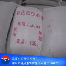 Al2O3>99% 10%以内低破球率 异形件用氧化铝空心球