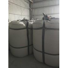 海城氧化镁厂家