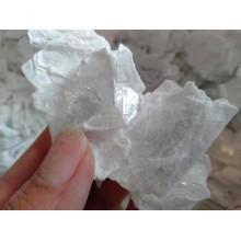高纯氯化镁 无水氯化镁 99.99%