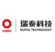 河南瑞泰耐火材料科技有限公司