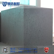 半石墨碳砖