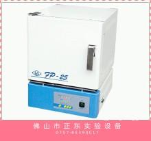 永光明陶瓷纤维高温箱式马弗炉 实验室电炉FP-25 电阻炉1