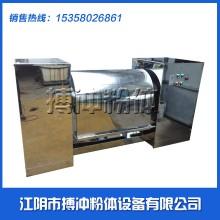 槽型混合机 卧式混合 槽型搅拌机干粉搅拌混合机 膏体搅拌机