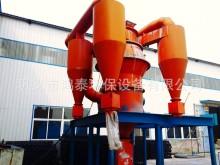 鸿泰雷蒙磨选粉机 高效三分离超细粉涡流选粉机设备厂家直销
